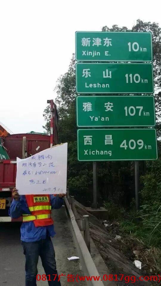 高速路交通标识标牌图片