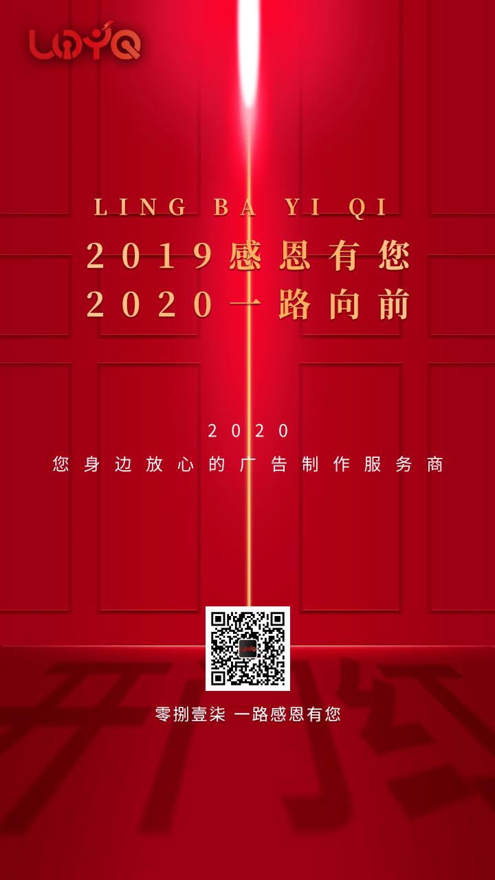 开启大门新年开门红手机海报@凡科快图.png