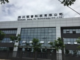 四川恒普【科技】有限【公司】全套标识【案例】