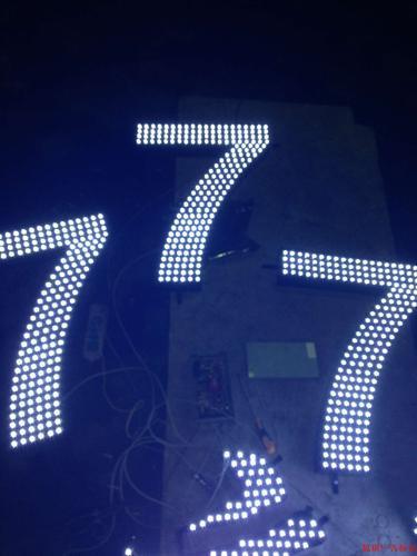 777饭庄LED穿孔发光字