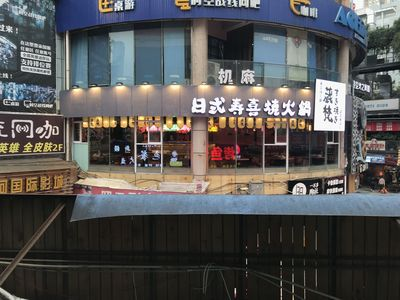 藏梵火锅店招牌【案例】
