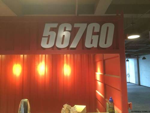567GO健身学院全套广告装饰