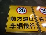 道路反光标示牌