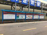通威太阳能成都工厂宣传栏【案例】