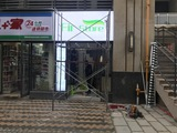 Fir store 进口超市灯箱【案例】