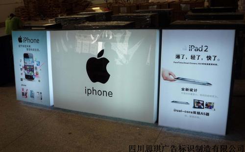 iphone亚克力灯箱